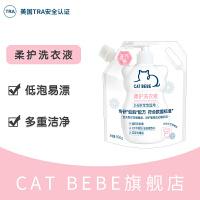 和黄白猫catbebe柔护洗衣液950g婴儿除菌去污婴童洗衣液无磷配方