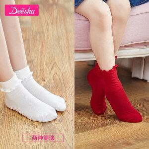 【3件3折到手价:20元】笛莎女童袜秋季新款袜子组合甜美木耳边短袜组合