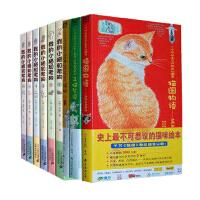 现货 猫咪漫画全9册 我的小猫和老狗1+2+3+4+5+6 猫国物语(NEARGO)+子猫絮语+猫城