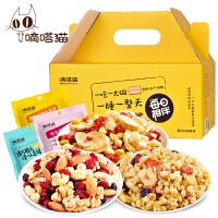 嘀嗒猫 每日相伴420g 坚果谷物果干燕麦片礼盒装 营养代早餐零食