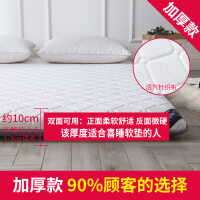 榻榻米床垫1.5米学生单双人宿舍加厚保暖床褥1.8m床海绵垫被垫子 200*220cm(重量升级,密度高、更厚实) 已