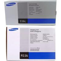 原装正品 三星/SAMSUNG MLT-D116L 大容量黑色墨粉 MLT-R116黑色硒鼓/鼓架 适用于三星 SL-
