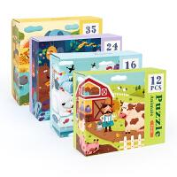四合一儿童益智幼儿玩具智力动物拼图3-6岁礼物套装
