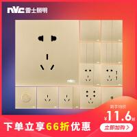 雷士照明开关插座家用86型5五孔二三插一开带墙壁空调插座面板 钢架金色系列