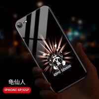 网红来电闪苹果8plus手机壳发光玻璃iphone7新款保护套6splus动漫七龙珠悟空闪光男女款七 5.5寸 苹果6