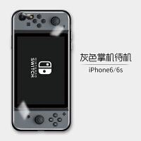 苹果7手机壳创意游戏机iphone6/6s/8plus/x套全包伪装switch掌机