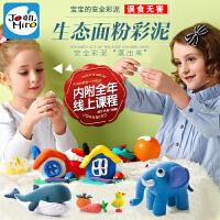 美��和�橡皮泥�o毒彩泥玩具女孩手工泥模具套�b黏土diy手工制作