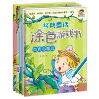 小小��加索��意美�g系列:�典童�涂色游���第一�(套�b共5�裕�