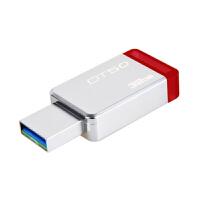 Kingston金士顿 32GB USB3.1高速U盘32g金属u盘 DT50 32G金属闪存盘
