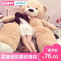 公仔布娃娃泰迪熊抱抱熊2米毛绒玩具送女友1.8米大号玩偶 浅棕色美国大熊