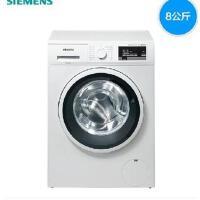 SIEMENS/西门子XQG80-WM10P1601W智能变频滚筒洗衣机全自动新品洗衣机