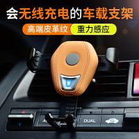苹果x车载无线充电器iPhone8plus三星s8重力感应手机支架通用型8p