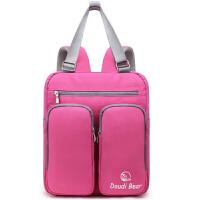 韩版多功能妈咪包母婴包大容量双肩外出背包时尚妈妈包书包旅行包