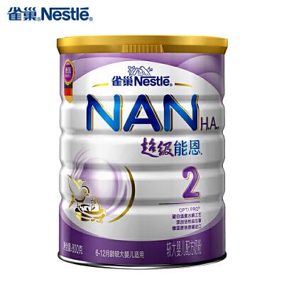 [当当自营]Nestle雀巢超级能恩 较大婴儿配方奶粉 2段(6-12个月适用)800克(德国原装进口)科学营养组合 了解宝宝需要 适度水解工艺