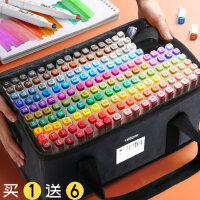 正品touch马克笔套装彩色小学生用儿童绘画美术专用颜色便宜24色36色48色60动漫80水彩笔30双头40全套POP