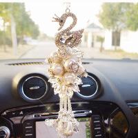 水晶汽车挂件镶钻天鹅车载车吊坠轿车内饰挂饰保平安装饰用品女士
