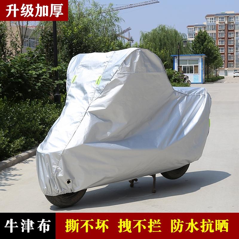 踏板摩托车车罩套防晒遮阳电动摩托车车衣防雨保护套遮雨防尘车披  3