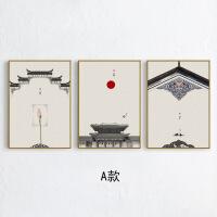 新中式装饰画客厅中国风民俗大气沙发背景墙画三联组合画餐厅挂画