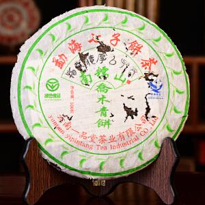 【单片500克】2006年一品堂南糯青饼 古树普洱生茶 500克/片
