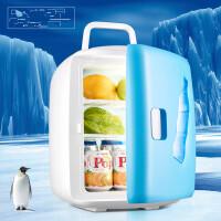 【支持礼品卡】新款15L双核车载冰箱家用小冰箱学生宿舍冷藏冰箱便携式冰箱5wk