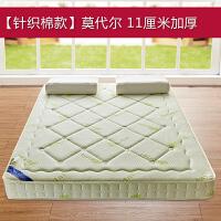 加厚记忆棉床垫1.5m1.8m席梦思单人学生宿舍1.2米海绵床褥床垫子