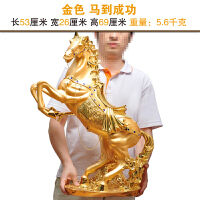 马摆件工艺品商务礼品定制创意实用领导办公室办公桌摆设风水装饰
