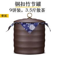 adfenna紫砂茶叶罐大号饼普洱茶缸手工茶罐竹节茶具
