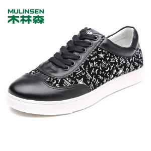 木林森男鞋 男士头层牛皮舒适透气时尚板鞋 05177326