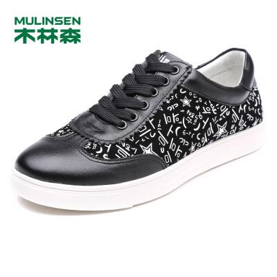 木林森男鞋 男士头层牛皮舒适透气时尚板鞋 05177326 木林森男鞋,关注品质生活