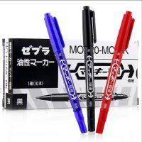日本zebra斑马MO-120-MC油性记号笔 斑马小双头记号笔