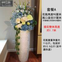 客厅落地大花瓶插花套装欧式装饰摆件仿真花艺现代简约家居样板间