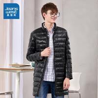 [尾品汇:160元,18日-23日10点]真维斯男装 冬装 油光布薄羽绒中长外套