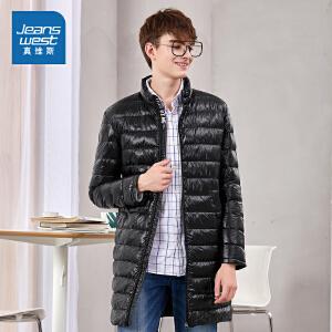 [尾品汇:98.9元,17日10点-22日10点]真维斯男装 冬装 油光布薄羽绒中长外套