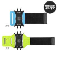运动臂包跑步华为手机腕包男女款多功能户外腕带4.7 5.5寸iphone7