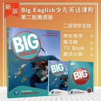 新版 big English 第二版2级别原装进口培生朗文少儿英语教材学生教材套装含书本练习册朗文小英学生账号+bigT