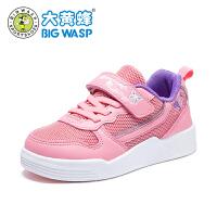 【1件2.5折价:99元】大黄蜂女童运动鞋 儿童板鞋2019秋季新款5-9岁女孩韩版透气滑板鞋