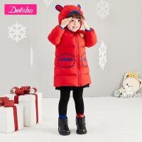 【3折价:284】笛莎童装女童羽绒服冬装新款小童中长羽绒外套