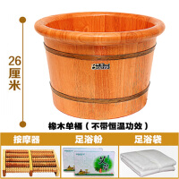 橡木泡脚桶电子加热恒温实木足浴盆洗脚木桶家用全自动按摩足疗桶