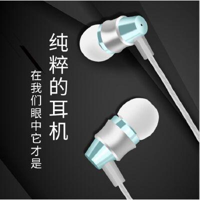 手机耳机线入耳式线控游戏运动音乐金属入耳式耳塞式重低音苹果小米通用手机耳麦 通用线控版耳机 音质清晰 佩戴舒适
