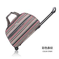 大容量拉杆包手提旅行包行李袋可折叠短途出行包拉杆箱袋登机包