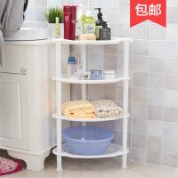 浴室卫生间三角置物架洗手间脸盆架墙角落地塑料三角架盆架储物架