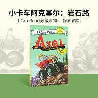 英文原版 Axel the Truck: Rocky Road 小卡车阿克塞尔:岩石路