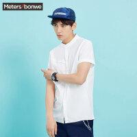 【1件2折到手价:21.2】美特斯邦威衬衫男夏装新款纯色立领衬衣225236商场同款