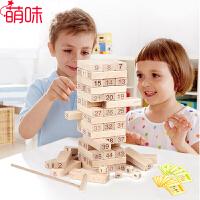 萌味 积木 大号叠叠乐数字层层叠高抽积木益智力儿童叠套玩具成人桌游儿童玩具 益智玩具
