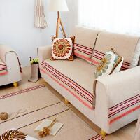 乐唯仕编织沙发垫布艺棉麻沙发套亚麻加厚防滑沙发罩