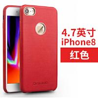 iphone8 plus 5.5手机套真皮简约保护套苹果8手机壳简约皮套 4.7寸iPhone8 小牛皮红色