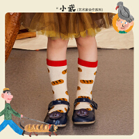 【秒杀价叠券预估价:36】马拉丁童装儿童中筒棉袜20冬季新款男女童卡通图案涂鸦袜子