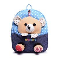 韩版小孩卡通儿童书包幼儿园男女童背包 可爱1-3岁婴儿宝宝背包包