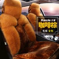 冬季汽车座套全包长毛毛绒汽车坐垫雪铁龙C3XR比亚迪秦现代瑞纳