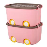 宝宝衣服整理箱幼儿园储物箱 大号儿童玩具收纳箱塑料收纳盒